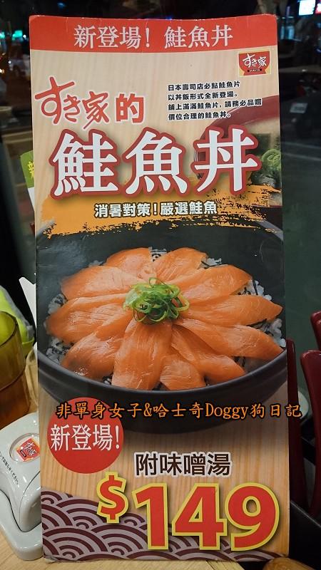 Sukiya日本牛丼咖哩飯28