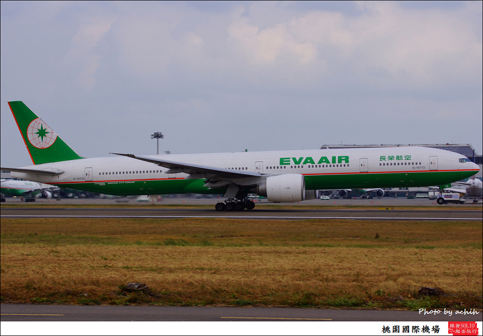EVA Air / B-16713 / Taiwan Taoyuan International Airport