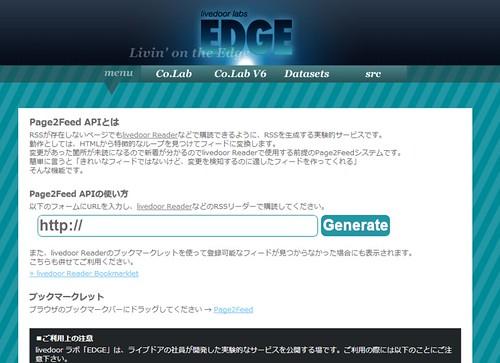 Page2Feed API