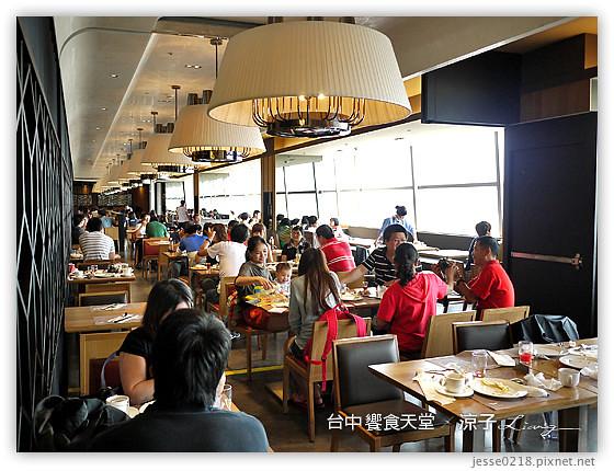 台中 饗食天堂 33