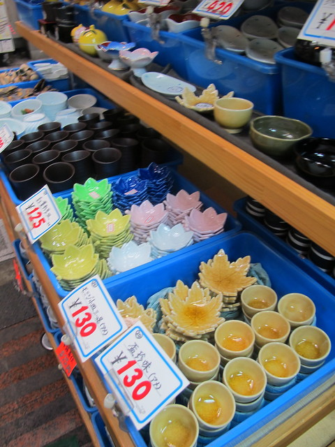 Nasi Lemak Lover Doguyasuji 千日前 Kuromon Market 黑門市場