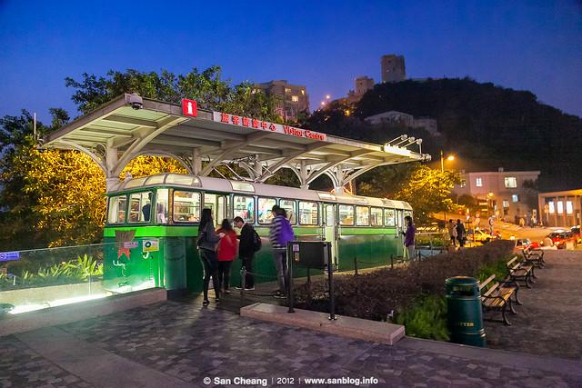 香港太平山山頂