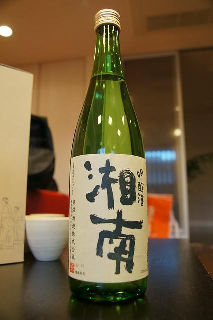 吟醸酒 湘南