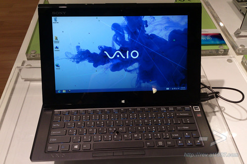 Sony VAIO Duo 11 Hands-on