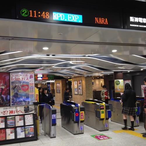 新しくてきれいな阪神三宮駅東口 by haruhiko_iyota