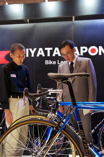 CYCLE MODE international 2012