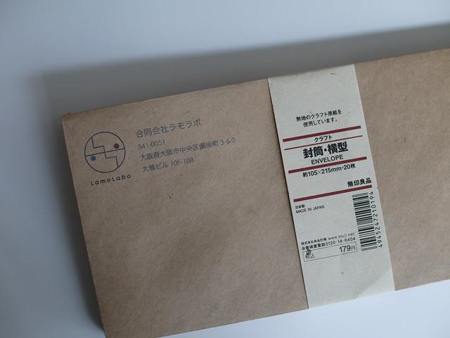 P1030152.JPG