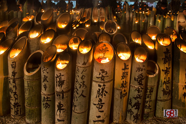 Gathering to commemorate the Hanshi-Awaji Earthquake on 17 Jan.