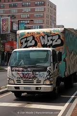 Iz the Wiz memorial truck, front #2491 (�Dan Meade)