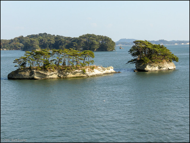 Futagojima from Oshima