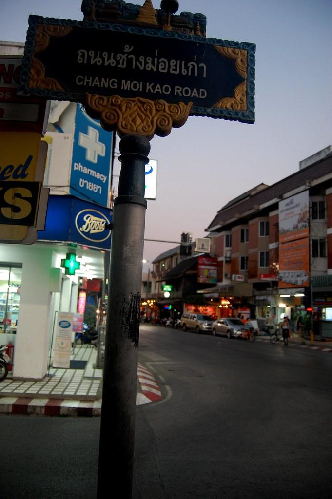 chiangmai 2013
