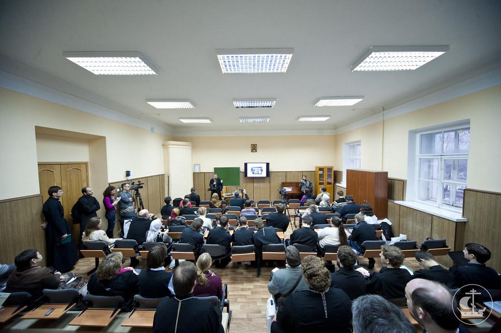 29 января 2013, Конференция «Церковные коммуникации. Микроуровень»