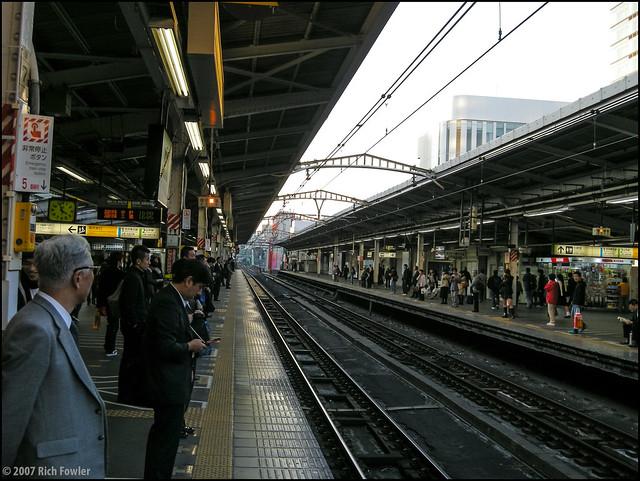 JR Akihabara Platform