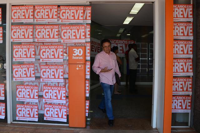 Agência paralisada durante greve em 2015 - Créditos: Agência Brasil
