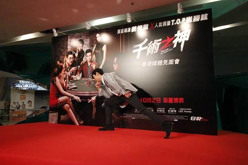 TOP-PressConference-HK-20140927_9