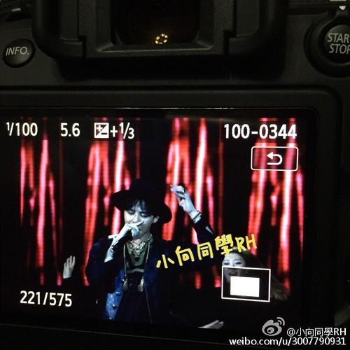 G-Dragon - V.I.P GATHERING in Harbin - 小向同學RH - 02