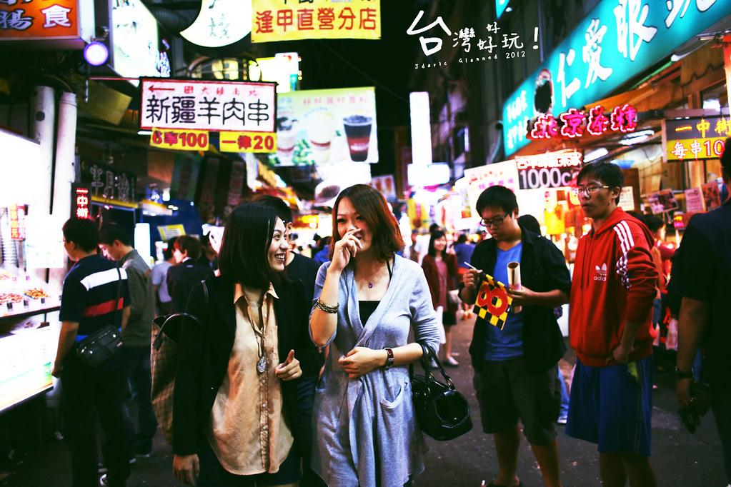 Taiwan-34