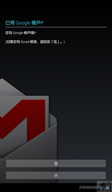 Screenshot_2012-10-15-22-53-33.jpg