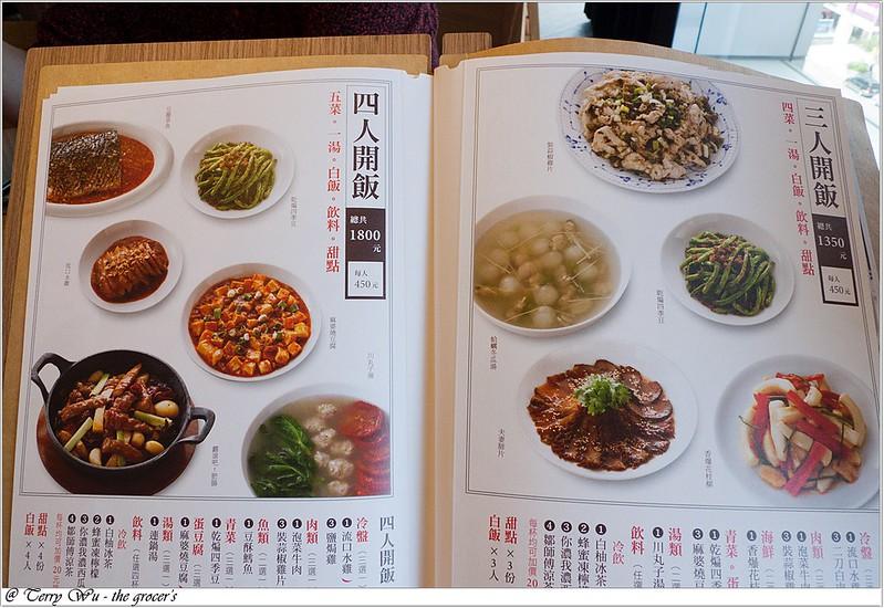 2012-10-06 開飯川食堂   (3)