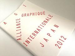 AGI展20121012_1