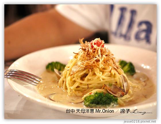 台中 天母洋蔥 Mr.Onion 3