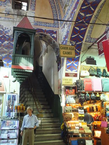 Çakır Ağa Camii