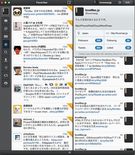 スクリーンショット 2012-10-20 22.21.22