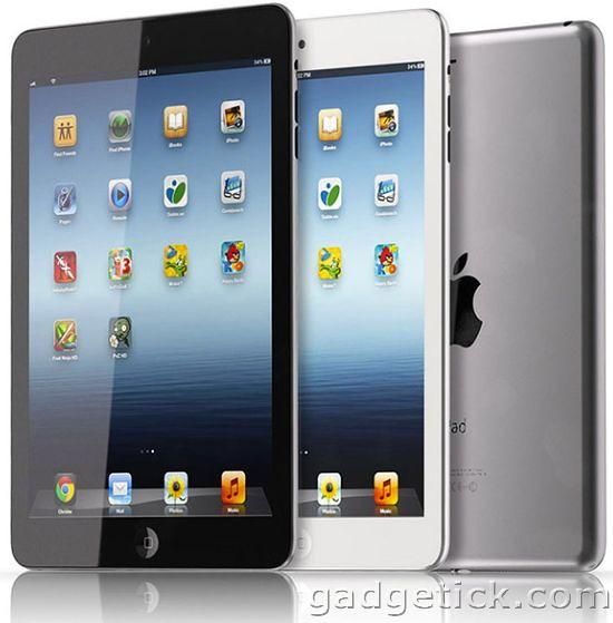 Купить iPad Mini