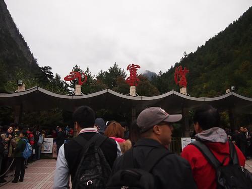 Jiuzhaigou-34