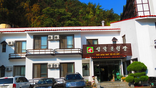 Sorak Spa Spring Motel