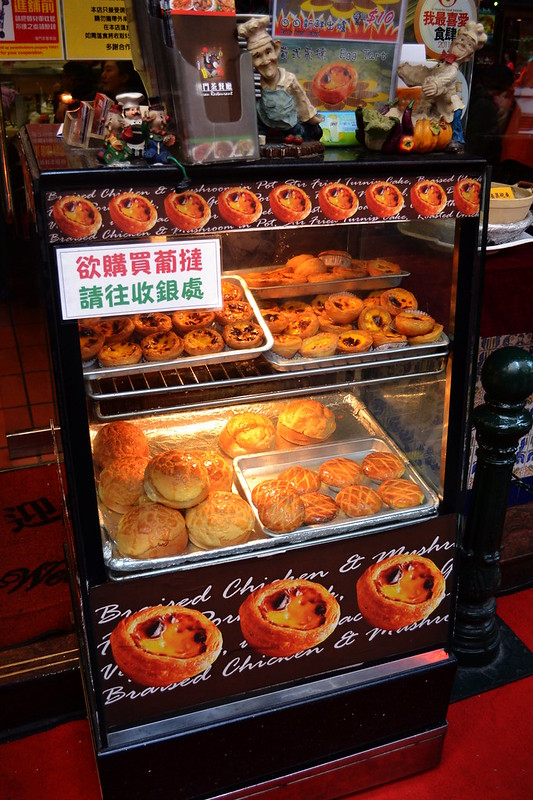 Portuguese egg tarts counter