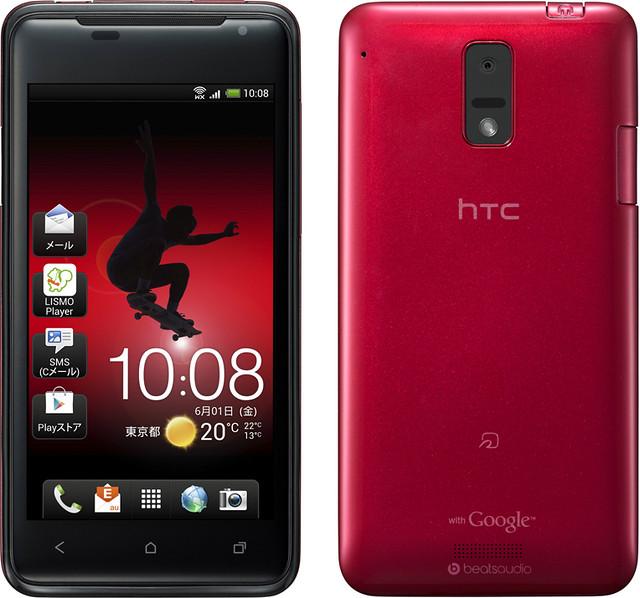 HTC J ISW13HT 実物大の製品画像