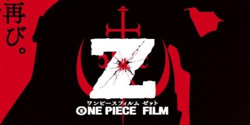 Novo Filme de One Piece terá Musica de Avril Lavigne