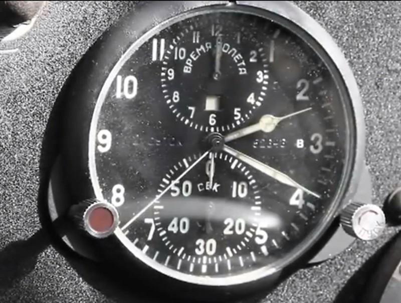 Часы Ан-2