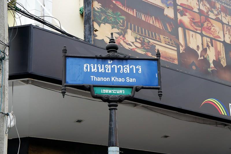 Trip to Bangkok2013-01-04 788