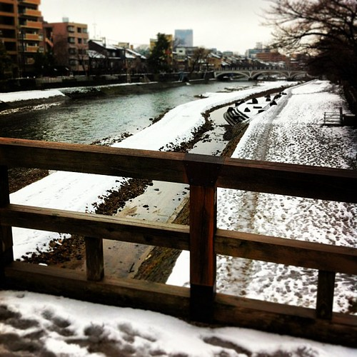A view from Ume-no-bashi bridge.