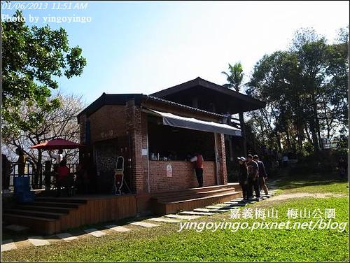 嘉義梅山_梅山公園20130106_R0071484