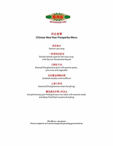 CNY 2013 -Shanghai Restaurant, JW Marriott Hotel