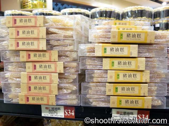 Choi Heong Yuen Bakery Macau- chewy bites