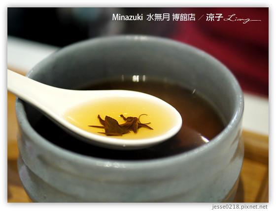 Minazuki  水無月 博館店 23