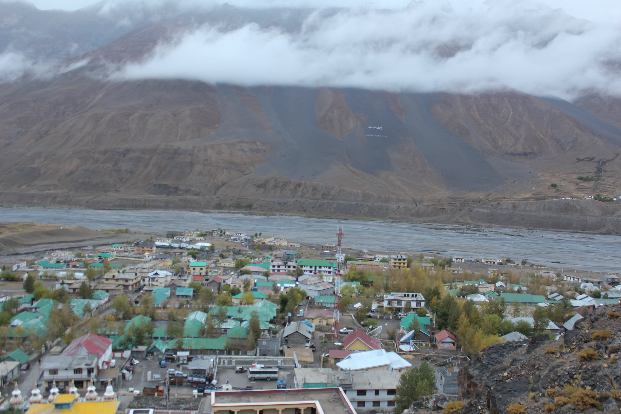 View of Kaza town