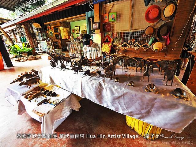 泰國華欣景點推薦 華欣藝術村 Hua Hin Artist Village 41