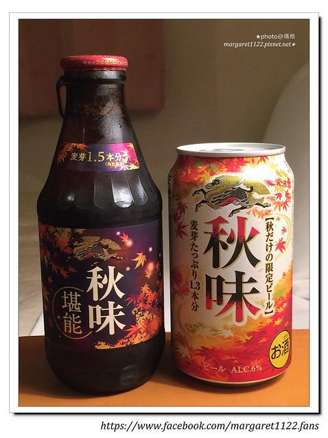 2016秋天東京期間限定