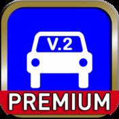 Anuman - Réussir le Code de la Route Premium