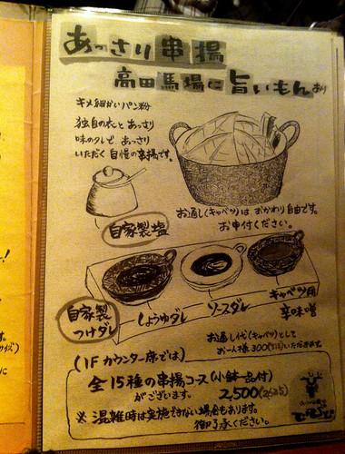 menu_entrada