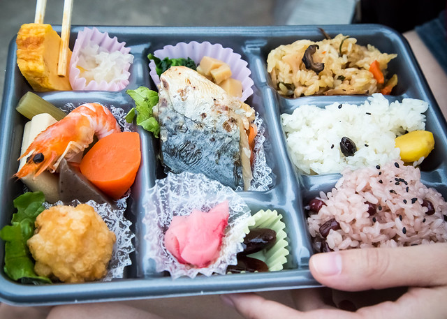 Bento box from Kyoto Station