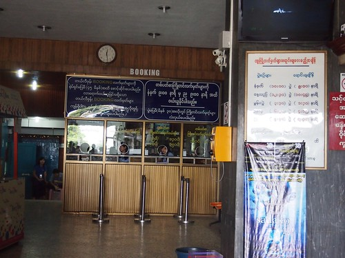 Yangon-171