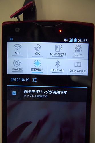 docomo2012冬モデル新商品内覧会