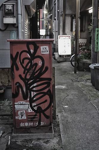 2012.10.21(R0017905_50mm_Dark Contrast