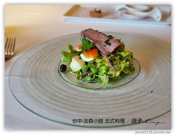 台中 法森小館 法式料理 13